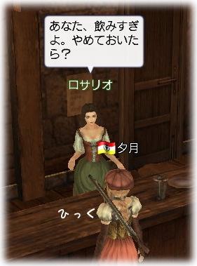 b0025370_20105984.jpg