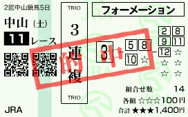 a0032373_2033130.jpg