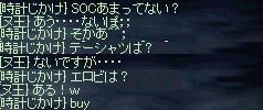 b0050075_19322930.jpg