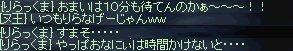b0050075_19395729.jpg