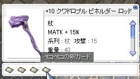 b0060488_121515.jpg