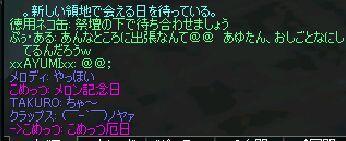 c0022896_1344988.jpg