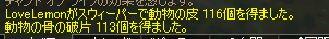 c0022896_1351560.jpg