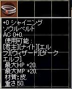 c0045001_12174965.jpg