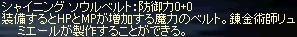 c0045001_12175951.jpg