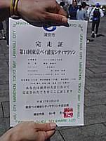 b0022216_2201972.jpg