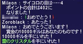 a0035823_14465641.jpg