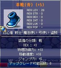 b0012230_2222125.jpg