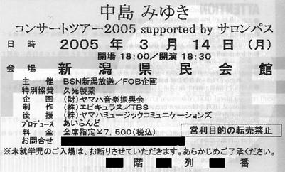 b0032038_2322915.jpg
