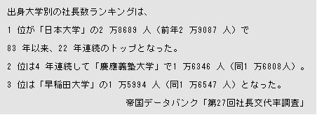 a0012640_194430.jpg