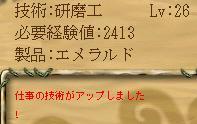 c0074844_037285.jpg