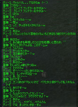 c0052058_21321010.jpg