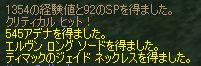 b0022673_2015312.jpg