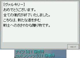 b0032787_20101810.jpg