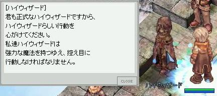 b0032787_2093695.jpg