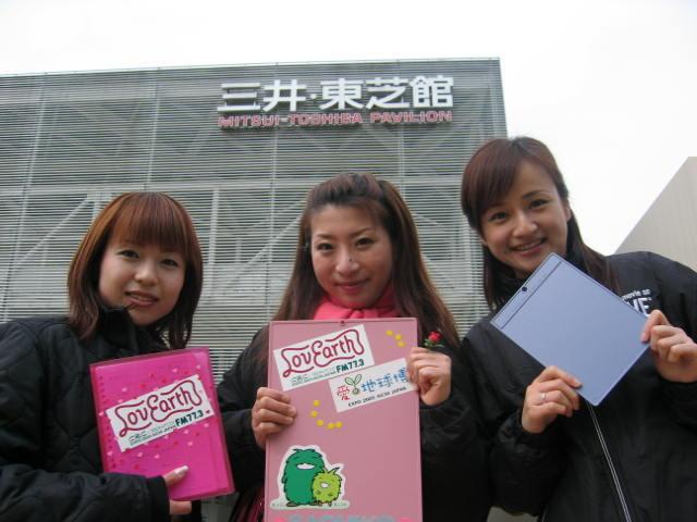 三井・東芝館 開館式いったょ。_c0064514_12415132.jpg