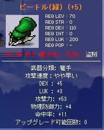 b0065824_74262.jpg