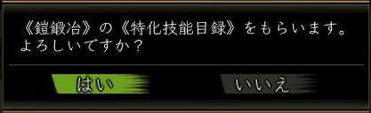 c0046842_095829.jpg