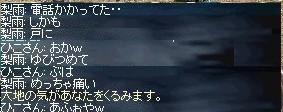 c0007751_1184166.jpg