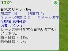 b0037463_10535428.jpg