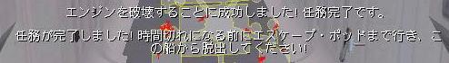 c0001368_12584874.jpg