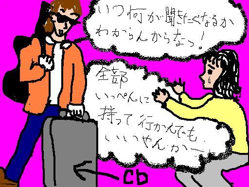 b0012375_14361929.jpg