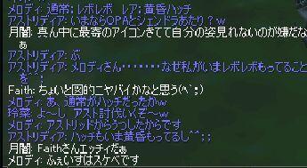 c0022896_1384981.jpg