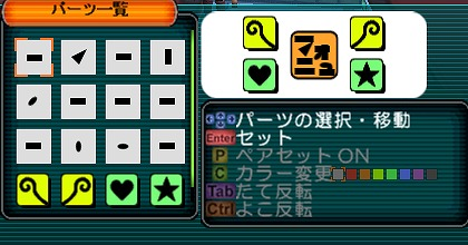 c0048597_20371939.jpg