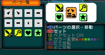 c0048597_20374075.jpg
