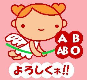 追記:献血_a0037910_13304893.jpg