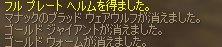 b0016320_1155547.jpg