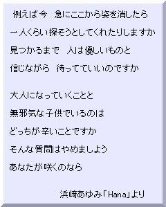 a0012640_194587.jpg