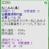 b0061543_11245930.jpg