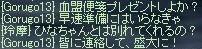 c0063960_1052157.jpg