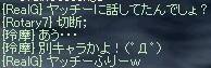 c0063960_10535098.jpg