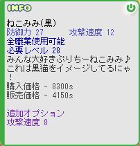 b0069164_1535024.jpg