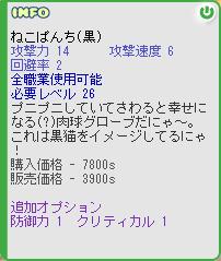 b0069164_1535896.jpg