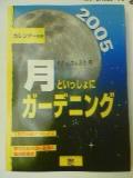 本日発売_b0016474_1749411.jpg