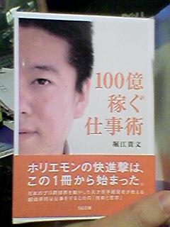 c0021686_183653.jpg