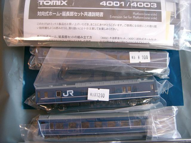 c0035094_19553758.jpg