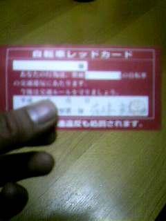 b0064701_2058297.jpg