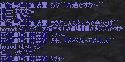 c0022801_322557.jpg