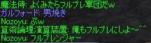 c0022801_3293514.jpg