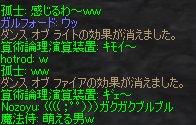 c0022801_333103.jpg