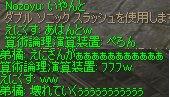 c0022801_3451875.jpg
