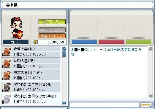 b0040004_0405940.jpg