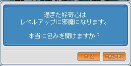 b0040004_043485.jpg