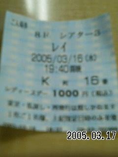 b0013405_14524166.jpg