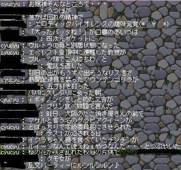 b0060728_154776.jpg