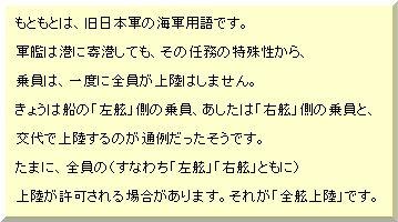 a0012640_205053.jpg